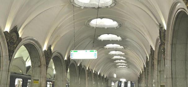 Estação de Metro de Moscovo