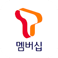 T멤버십 download