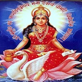Gayatri Mantra (Audio-Lyrics)