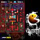 Pacman 2D World Classic pop Returns (game)