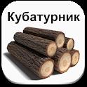 Кубатурник Объем круглого леса Расчет кубатуры icon
