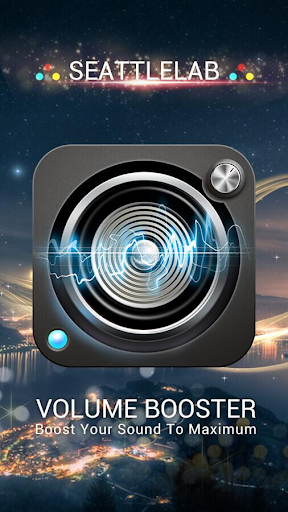 無料工具Appのボリュームブースター|記事Game