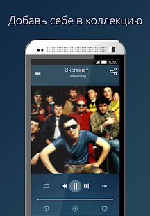 Muse Insight - плеер для ВК- screenshot thumbnail