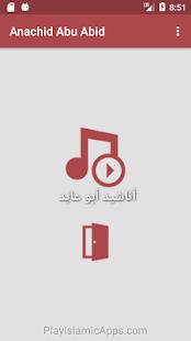 Anachid Abu Abid - náhled