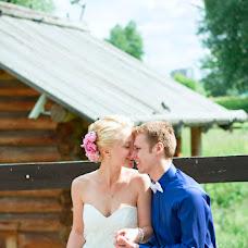 Wedding photographer Anatoliy Bykovskiy (abykovskiy). Photo of 20.06.2015