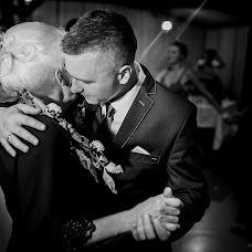Wedding photographer Mikola Єmelyanov (emelianovphoto). Photo of 10.05.2018