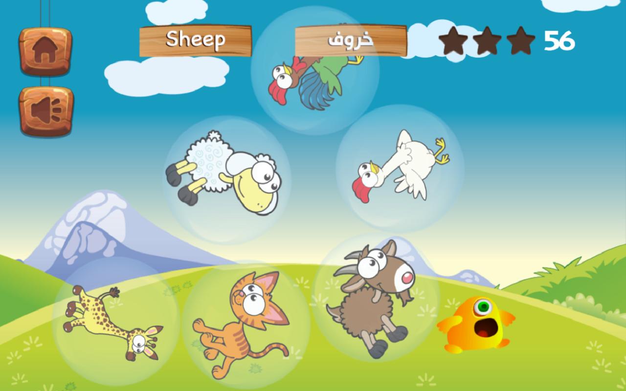 """""""قرية الذاكرة"""" - تطبيق جديد للاطفال e1LGiOAFZ8b6Z_KcyjZy"""