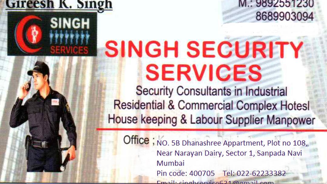 SINGH SECURITY SERVICES - Corporate Office in Navi Mumbai