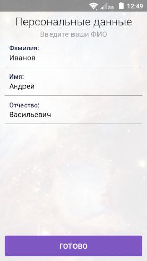 u041au0430u0440u0442u044b 1.09 screenshots 2