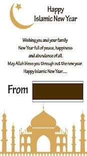 islam new year saying