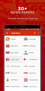 Download Hindi News Papers India - All Hindi News Papers For PC Windows and Mac apk screenshot 2