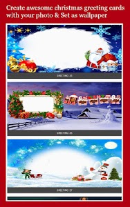 Xmas Photo Frames screenshot 6