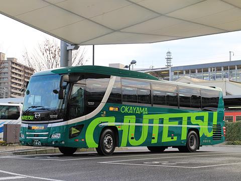 中鉄バス「ハーバープリンス」 1621 岡山駅西口にて_02