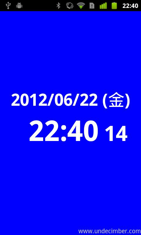 Скриншот 超軽量秒表示デジタル時計 UltraLightClock