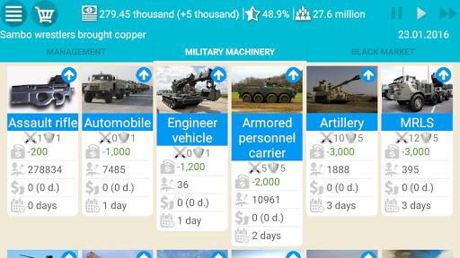 President Simulator Lite 1.0.32 Screenshots 7
