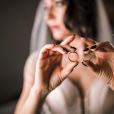 Wedding photographer Medina Gabriela (MedinaPhotograp). Photo of 09.02.2018