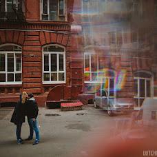 Wedding photographer Alisa Lutchenkova (Lut4enkova). Photo of 18.05.2016