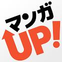 マンガ UP! スクエニの人気漫画が毎日読める 漫画アプリ 人気まんが・コミックが無料 icon