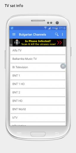 Bulgaria TV sat info