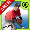 이사만루2014 KBO icon