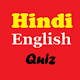 Hindi English Quiz APK