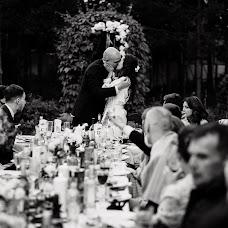 Wedding photographer Yaroslav Miroshnik (yarmir). Photo of 21.08.2018
