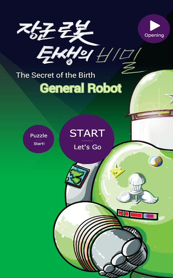 General Robot Puzzle-Lite- screenshot