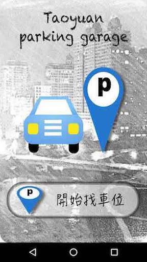 Taoyuan Parking