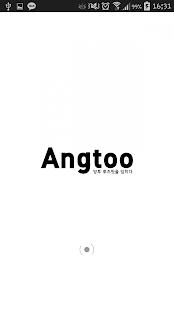 앙투 ANGTOO - náhled