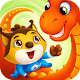 Dinosaurs 2 ~ Fun educational games for kids age 5 APK