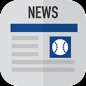 BIG Toronto Baseball News