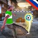 Russian Street Football: Pro League Championship icon
