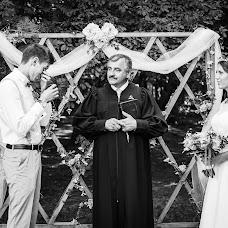Wedding photographer Irina Dolotova (Dolotova). Photo of 12.08.2016