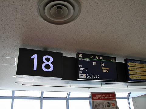SKY 772便_02