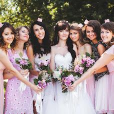 Wedding photographer Margarita Domarkova (MDomarkova). Photo of 12.09.2016