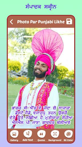 Download Photo Par Punjabi Likhe on PC & Mac with AppKiwi