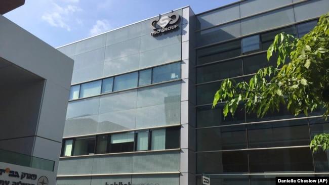 Офис NSO Group в Герцлии