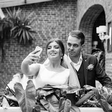 Wedding photographer Sos Khocanyan (armstudio). Photo of 25.06.2018