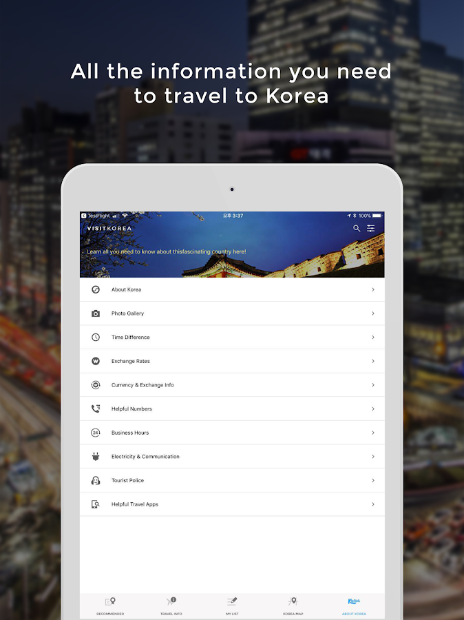 Visit Korea : Official Guide- screenshot