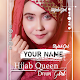 Hijab Girl Name Dp Maker 2020 Download for PC
