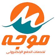 MogaPay - موجه لخدمات الدفع