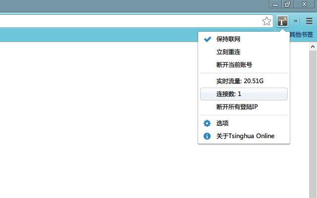 Tsinghua Online