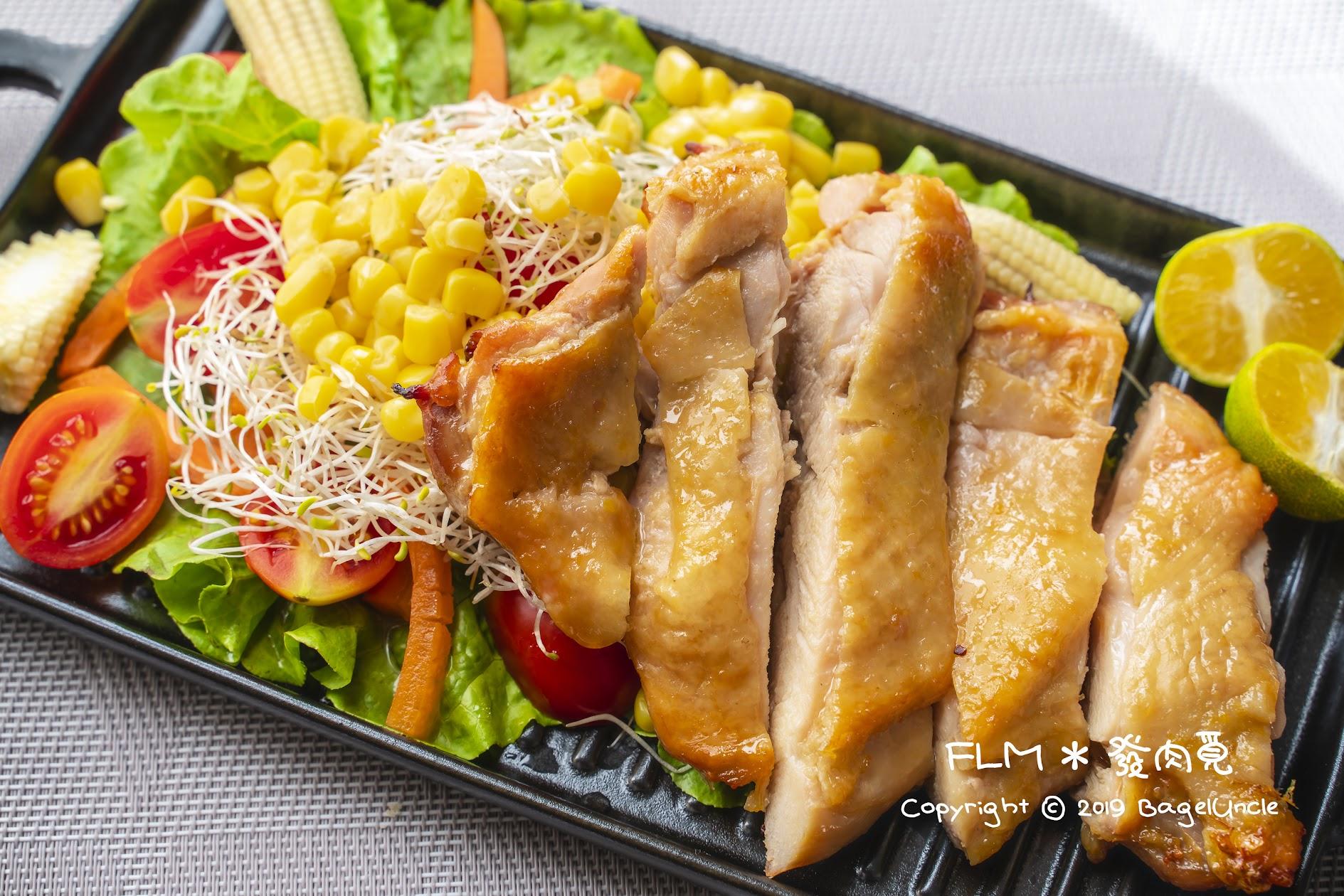【美食】發肉覓 FLM 最方便的家庭常備菜!! 加熱即食輕鬆擁有美好食光