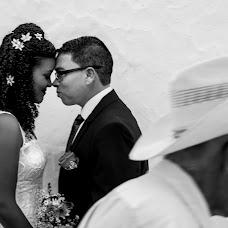 Fotógrafo de bodas Daniel Ramírez (Starkcorp). Foto del 12.04.2018