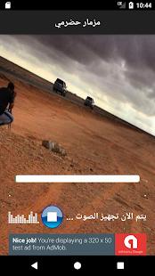 آغاني يمنيةِ وحضرميةْ - náhled