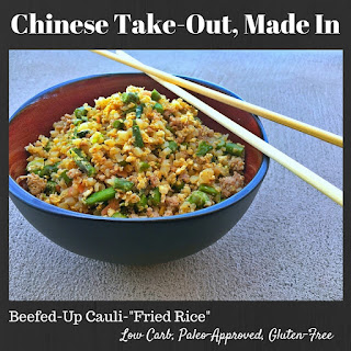 Chinese Take-Out, Made in Recipe