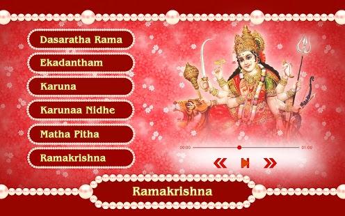 Sri Devi Stotramala Tamil Song - náhled