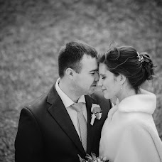 Wedding photographer Anna Zhovner (Nushkin). Photo of 26.04.2017