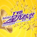 TVB Star Awards Malaysia 2015 icon