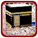 Ramadan Kareem images Wallpaper Free - Androidアプリ